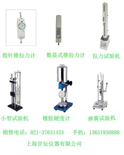 扭矩传感器是一种测量各种扭矩、转速及机械功率的精密测量仪器
