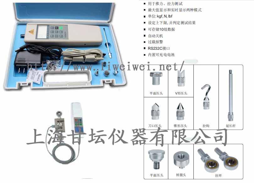 口红测力仪 5N拉力计(现货供应)可批发