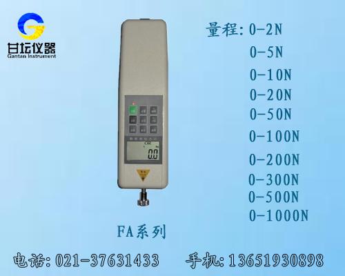 20N拉力计/20kg推拉力计【测试拉力,压力专用产品】