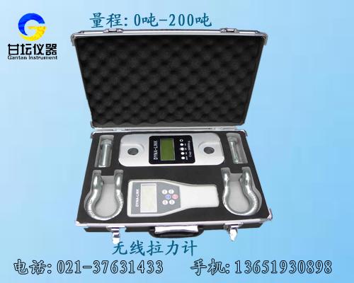 上海供应 8吨无线拉力计