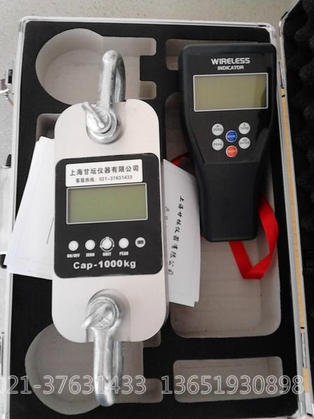 上海测力计生产供应商厂家_松江20吨测力计维修厂家