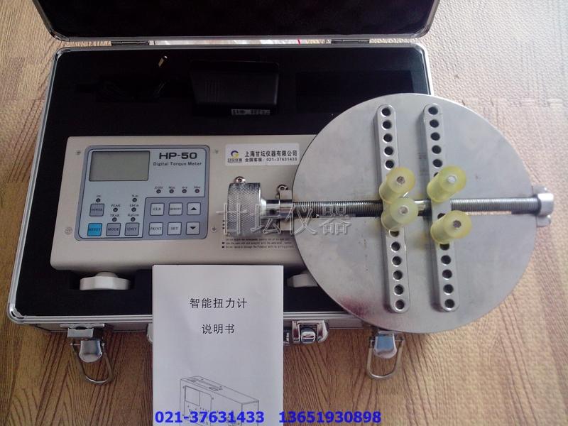 HP-250瓶盖扭力计_数字动态扭力测试仪_热销杭州电子厂