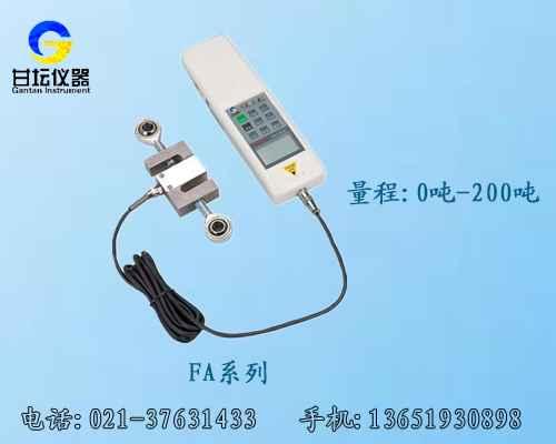 外置式数显推拉力计,上海S型电子拉力计新价格