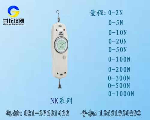 指针式拉力计夹具供应,表盘式拉力计nk-200