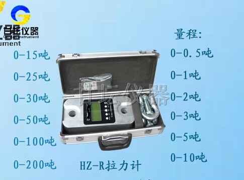 1500KN拉力计供应(拉量精度0.05)含卸扣铝箱