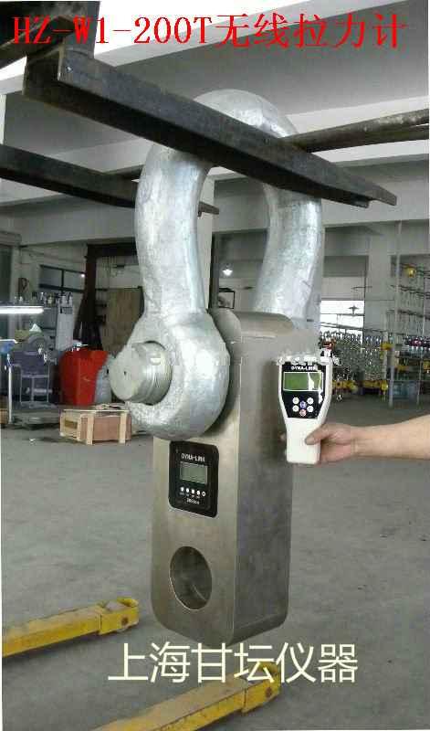 200吨拉力计分度值100kg