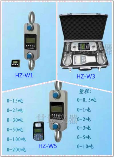 无线拉力计 远距离接收数据 10000kg(3款供应)