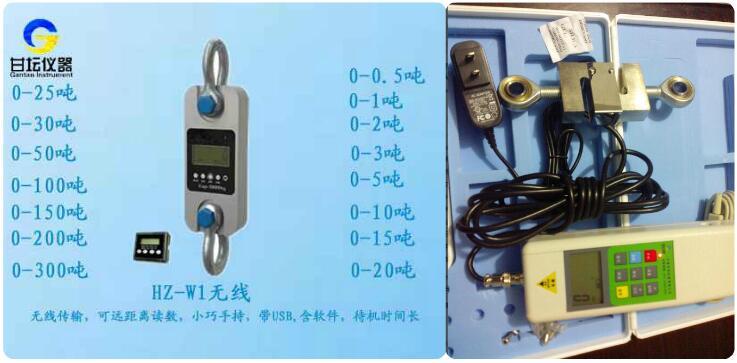 电线杆拉力计5T/50KN销售 型号:HZ-W1/FA