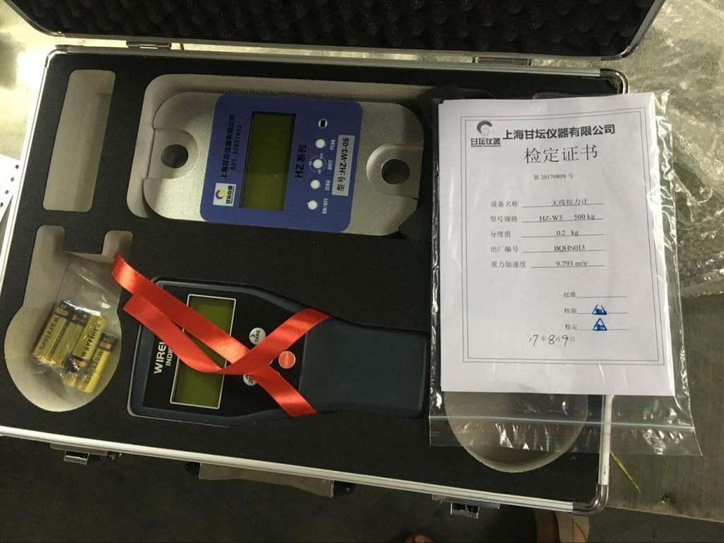 出口质量拉力计HZ-W3-05 测到50K自动提示