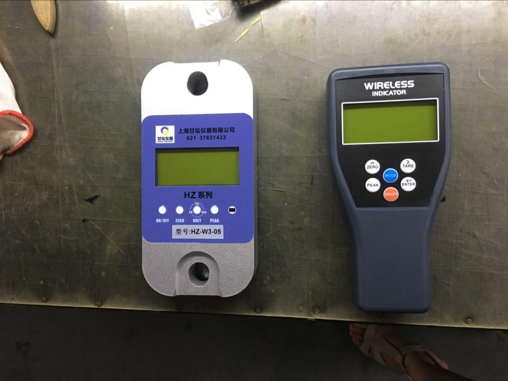 手持仪表拉力计HZ-W3-05 5t 一体式设计,安全系数4倍