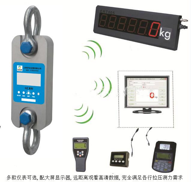 大屏幕拉压式测力计100t 大数据显示.专为码头定制