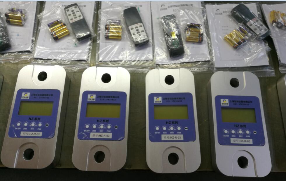 遥控测力计3t5t_拉力检测设备(可测拉力.可称重量)