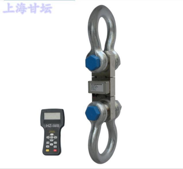 带船级社认定证书的拉力计HZ-W8-15t 防水IP70