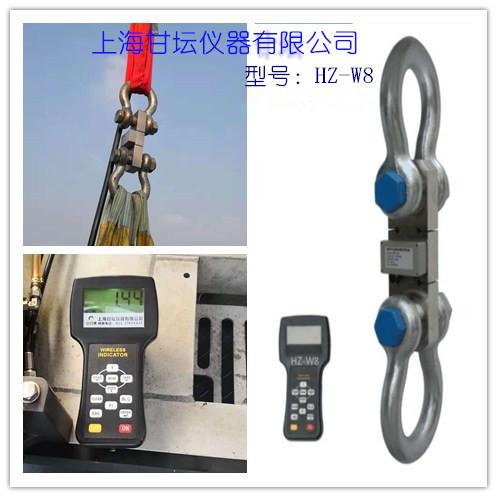 标准25吨水袋拉力计-200KN吊重载荷试验测力仪